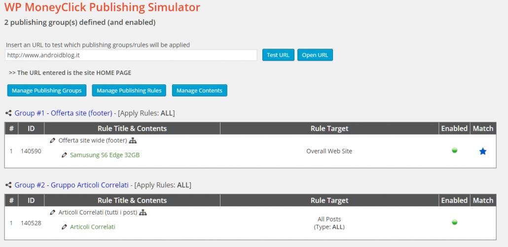 pub-simulator