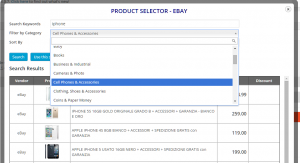 ebay-product-selector-categories